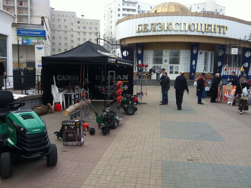 """Выставка """"Энергосбережение и электротехника. Жилищно-коммунальное хозяйство"""" в городе Белгород"""