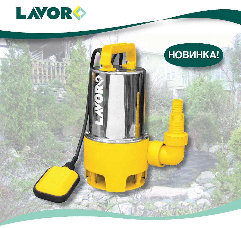 Бытовой погружной насос Lavor EDSPM 12500