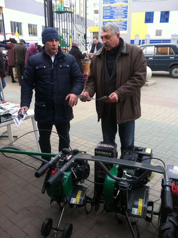 Мотоблоки и мотокультиваторы Caiman на выставке в Белгороде